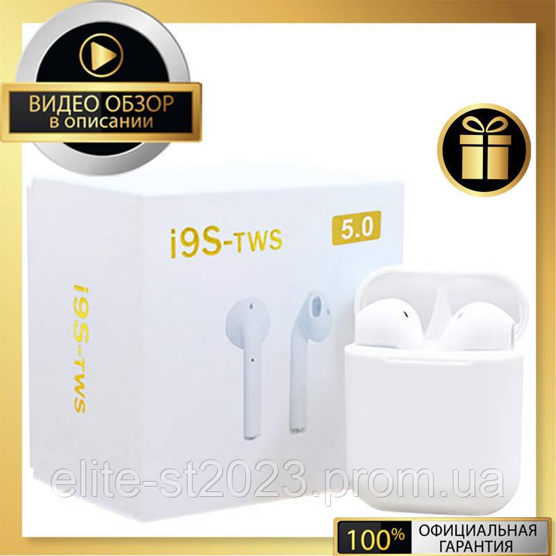 Бездротові bluetooth-навушники TWS F9 5.0 з кейсом, black