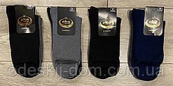 Чоловічі медичні шкарпетки тм Еко