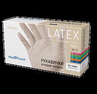 Латексные Перчатки неопудренные (без пудры), Размер M. 50 пар\100 шт. Med Touch, текстурированные