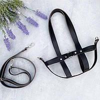 Портупея для вязаной сумки