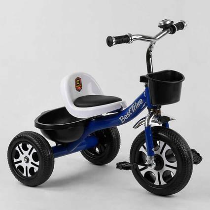 "Велосипед 3-х колёсный LM-6122 ""Best Trike"" (1) СИНИЙ, пено колесо, метал. рама, звоночек, 2 корзины, переднее"