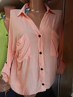 Рубашка-хулиганка