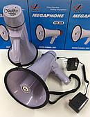 Мегафон рупор громкоговоритель (рупор) Megaphone Yaochen Мощность 30 Ватт