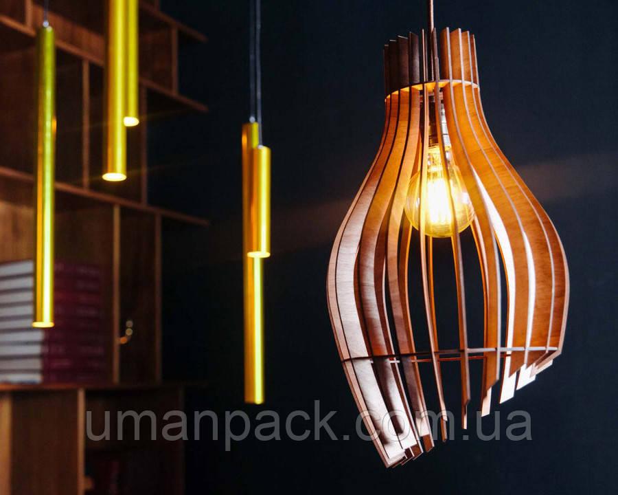 Люстра дерев'яна СОНЦЕ  | Люстра лофт | Дизайнерський світильник