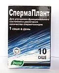 СпермаПлант 10саше для улучшения функционального состояния мужского семени