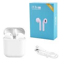 Бездротові bluetooth-навушники i13S ProStar 5.0 з кейсом, white