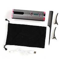 Бездротовий автоматичний стайлер для завивки волосся HBMH
