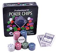 Покерний набір на 100 фішок з номіналом в металевій коробці №100T-2