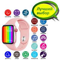 Smart Watch W26, голосовий виклик, pink