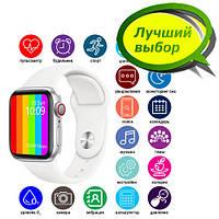 Smart Watch W26, голосовий виклик, white