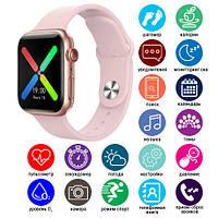 Smart Watch X7, голосовий виклик, pink
