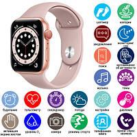 Smart Watch T800, голосовий виклик, pink