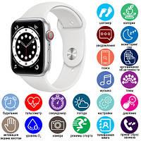 Smart Watch T800, голосовий виклик, white