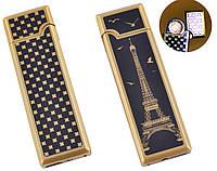 USB запальничка Ейфелева Вежа (Спіраль розжарювання) №HL-138-3