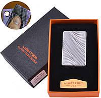 Запальничка подарункова Lighter (спіраль розжарювання, USB) №4701-7