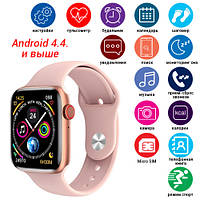 Smart Watch C500, голосовий виклик, pink