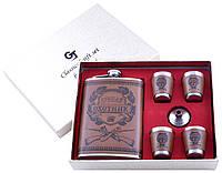 Подарунковий набір з флягою для чоловіків Кращий Мисливець (Шкіра) 6х1 №TZ-07-1