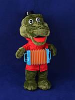 М'яка іграшка Крокодил Гена (30 см) №11084