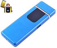 USB запальничка LIGHTER №HL-143 Blue