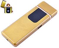 USB запальничка LIGHTER №HL-143 Gold