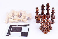 Шахові фігури дерев'яні W-035