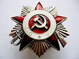 Орден Отечественной войны 2 степени Серебро 925 пробы, фото 6