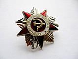 Орден Отечественной войны 2 степени Серебро 925 пробы, фото 2