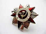 Орден Отечественной войны 2 степени Серебро 925 пробы, фото 4