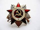 Орден Отечественной войны 2 степени Серебро 925 пробы, фото 3