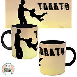 """Горнятко / чашка для тата """"Тааааато"""" Чорний"""