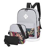 Рюкзак 3 в 1 Lesko LP1931 Серые листья с сумкой и кошельком повседневная сумка женская 30L