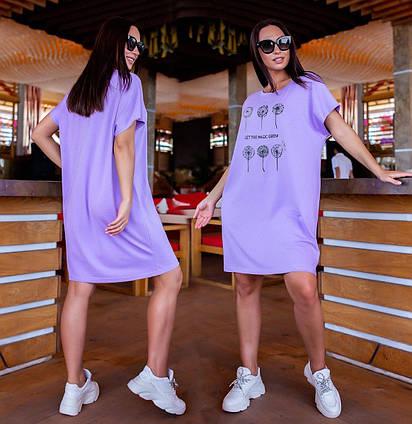 """Женское летнее платье в больших размерах 629 """"Одуванчики"""" в расцветках"""