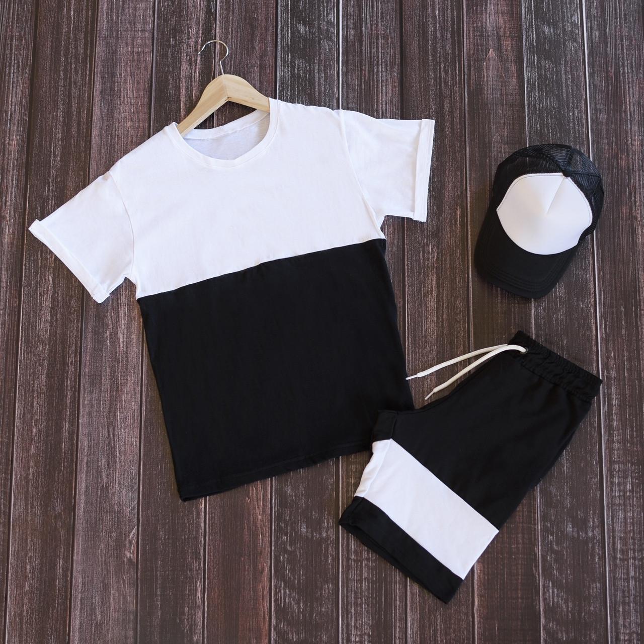 Чоловічий літній чорно-білий спортивний костюм. Футболка чорно-біла + шорти чорно-білі + кепка в ПОДАРУНОК!!!