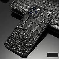 Кожаный чехол с Magsafe для Apple iPhone 12/ 12 Pro