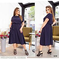 Сукня міді літній в дрібний горошок супер софт 42-44,46-48,50-52,54-56, фото 1