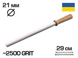 Мусат керамический 290 мм рабочая - 42 см (общая), 21 мм диаметр, 2500 GRIT (Musat290)
