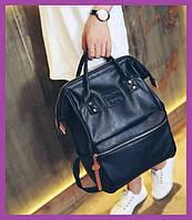 Большой женский рюкзак сумка, Рюкзаки городские и спортивные, Модные городские рюкзаки женские