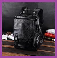 Трендовый мужской рюкзак PU кожа черный, Большой стильный повседневный мужской рюкзак, Рюкзаки городские