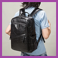 Большой мужской рюкзак PU кожа черный, Стильный повседневный мужской рюкзак, Рюкзаки городские