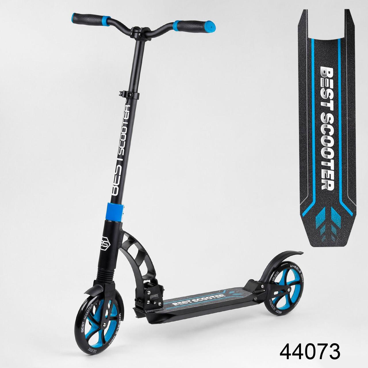Двоколісний Самокат з амортизатором складаний Best Scooter XL