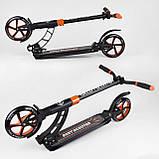 Двоколісний Самокат з амортизатором складаний Best Scooter XL, фото 9
