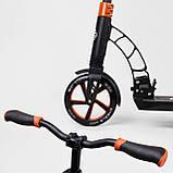 Двоколісний Самокат з амортизатором складаний Best Scooter XL, фото 6