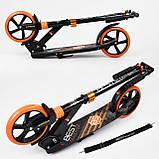 Двоколісний Самокат з амортизатором складаний Best Scooter XL, фото 5