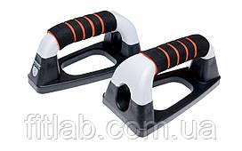 Упоры для отжиманий от пола Power System Bars Padded PS-4022