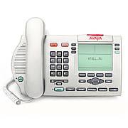 Б/У Бизнес-телефон Nortel Meridian M3904. Цифровой системный телефон Avaya M3904