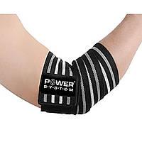 Локтевые бинты Power System Elbow Wraps PS-3600 Grey/Black