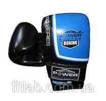 Снарядные перчатки, битки Power System PS 5003 Bag Gloves Storm Black/Blue S