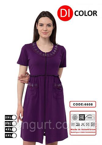 Халат женский с коротким  рукавом, фото 2