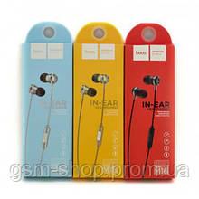 Навушники Hoco M16 Ling Sound (Золотий)