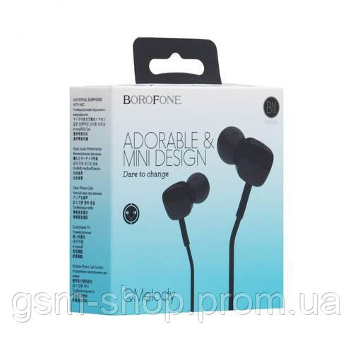 Навушники Borofone BM18 (Чорний)